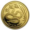 mince Rok Hada 2013 1 Oz Proof – zlato